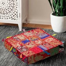 Embroidery Box Floor Cushion