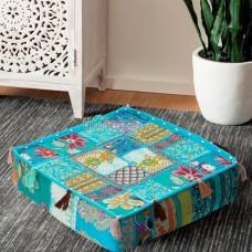 Turquoise Box Floor Cushion
